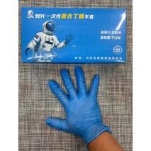 Перчатка нитрил-винил 100шт S / АТ70-S