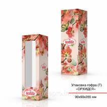 Картонный тубус для косметики под заказ