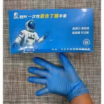 Рукавичка нитрил-вініл 100шт L / АТ70-L