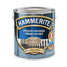Емаль Hammerite молоткова золота 2,5 л.