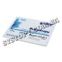 Индикаторы паровой стерилизации ИПС-120 °, 132 °