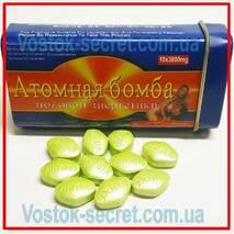 Атомная бомба - Atomic Bomb - препарат для потенции, 10таблеток