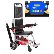 Сходовий електро підйомник-коляска для інвалідів MIRID SW05. Функція електроколяски.
