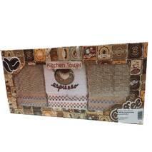 Набір кухонних махрових рушників 40-60 см