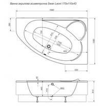 Ванна акрилова Swan Leoni 170x110 асиметрична права