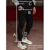 Штаны Черные Basic Custom Wear XS