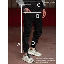 Штаны Черные Basic Custom Wear XXL