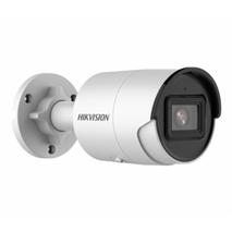 4МП ІК камера вулична з SD картою Hikvision DS-2CD2043G2-I (2.8 мм)