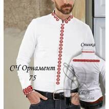 """Заготівля чоловічої сорочки """"Орнамент 75"""""""