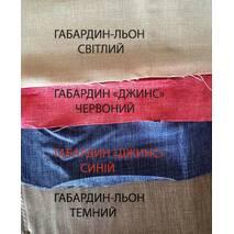 "Сукня жіноче ПЖбр ""орнамент 55"""
