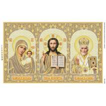 Спаси и Сохрани (золото)