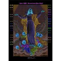 """Схема для вышивки бисером иконы """"Вознесение Девы Марии"""""""