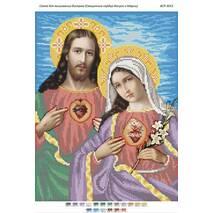 Священные Сердца Иисуса и Марии