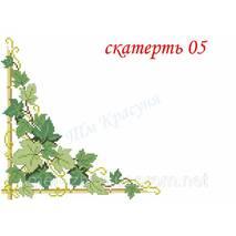 Скатерть виноградная лоза