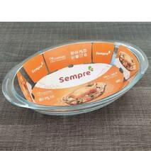 Овальна жароміцна форма для запікання з ручками 1.6 л Sempre Temperado, жароміцний посуд