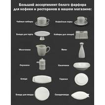 Чашка 90 мл для кави  блюдце HLS Extra white (A7070)