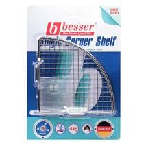 Хромована кутова поличка для ванни з кріпленням Besser SMART STICKER 20*20*8.5 см