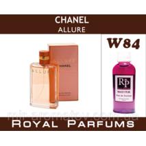 """Жіночі духи на розлив Royal Parfums """"Allure""""  №84"""
