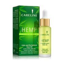 Масло для лица с экстрактом семян конопли  Careline Hemp 30 мл.