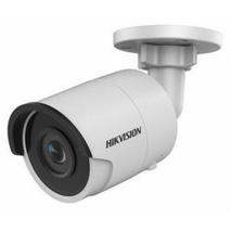 4МП ІК камера вулична з SD картою Hikvision DS-2CD2043G0-I (8 мм)