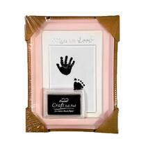 Рамка для чернильных отпечатков розовая (универсальная), 15х21 см