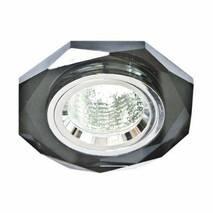 Feron Світильник 8020-2  MR-16 сірий (чорний)-зол.  (CD3003)
