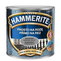 Эмаль Hammerite молотковая серебристо-серая 2,5л.