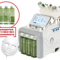 Аппарат для гидропилинг AquaFacial 8-в-1 с LED-маской мод. 254