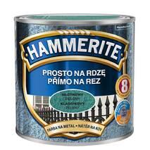 Емаль Hammerite молоткова зелена  2,5л.