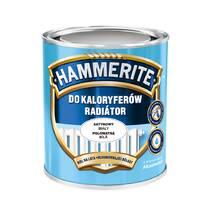 """Фарба до радіаторів """"Hammerite"""" біла 0,7л."""