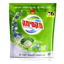 Капсули для прання Sano Laundry Gel Capsules Fresh Breeze 40 шт.