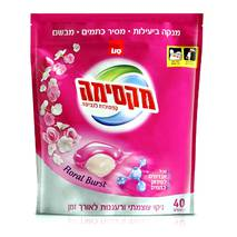 Капсули для прання Sano Laundry Gel Capsules Floral Burst 40 шт.
