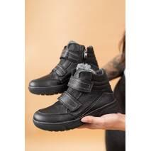 Дитячі кросовки шкіряні зимові чорні CrosSAV 015l
