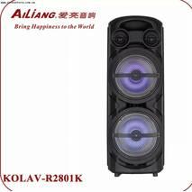 Автономна колонка Ailiang KOLAV - R2801K портативна акустика