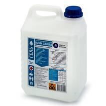 Дезинфікуючий засіб для рук Clean Stream (антисептик септил 70%) гель, упаковка 5 л.