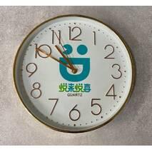 Часы настенные / 9127-4