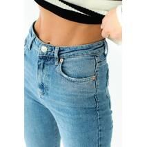 Denim Palace Приталенные джинсы с высокой талией - джинс цвет, 42р