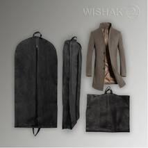 Широкий чехол для хранения одежды