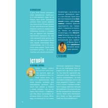 Енциклопедія Чому? Енциклопедія дорослих запитань у коміксах (Укр)  Венсан Вільміно, Шарлот Гростет