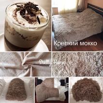 Меховый плед-травка евро размера кофе с молоком