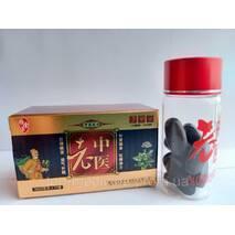 Лаожонги 9800 мг- для потенции , панты оленя.