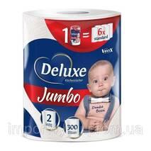 Ружья Deluxe Jumbo 300л/ 60м/ 2шр