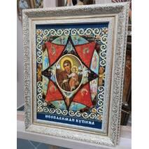Ікона Богородиці «Неопалима Купина» 20х30 без скла