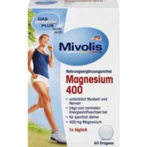 Magnesium Dragees 400, 60 шт витаминно-минеральный комплекс для энергетического обмена.
