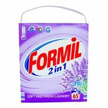 Formil універсальний порошок для прання 2 in 1 Lavender 4,225 кг