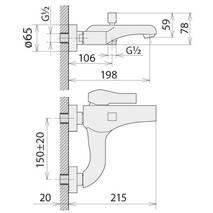 Смеситель для ванны Welle Stefan MC23196D