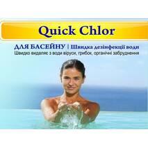 Quick clor