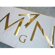 Букви з нержавіючої сталі