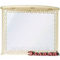 Зеркало Еллада 100х80 см