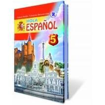 Испанский язык, 5 кл. (5-й год учеба). Редько В. Г., Береславська В.І.